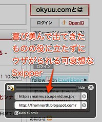 okyuu.com with Sxipper