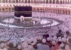 Kaaba security - 2