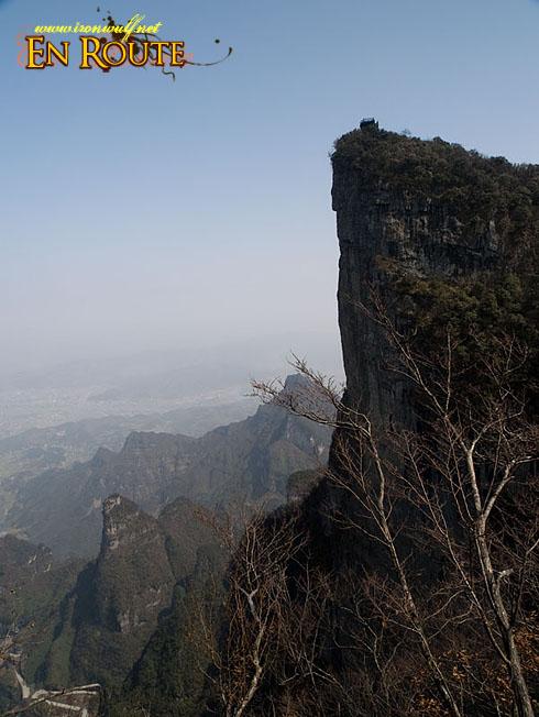 Tianmenshan Yu Hu Peak