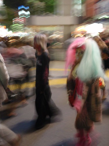 Seres raros en Shibuya