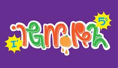 juicy (lgnore) Tags: design juicy purple 5 grafik dollar ignore