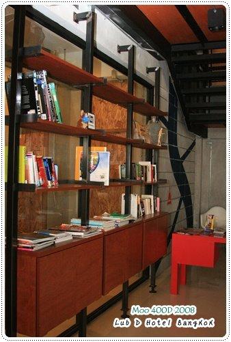 Lub d Hotel-閱讀區