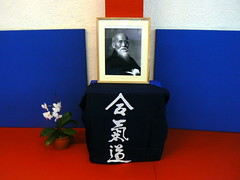 Aikido at Jūshinkan