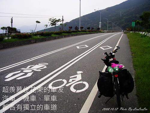 單車環島|吉安民宅|萬里溪橋|滿妹豬腳|光復火車站