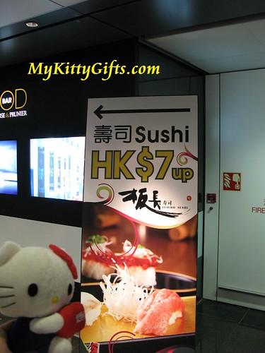 Hello Kitty at Hong Kong Airport enjoying sushi