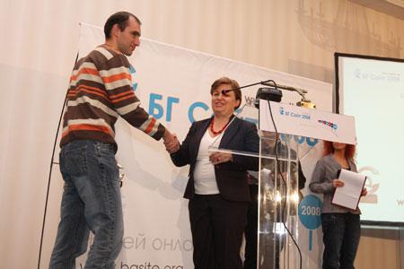 Веселин Николов получава специална награда на журито на БГ Сайт 2008