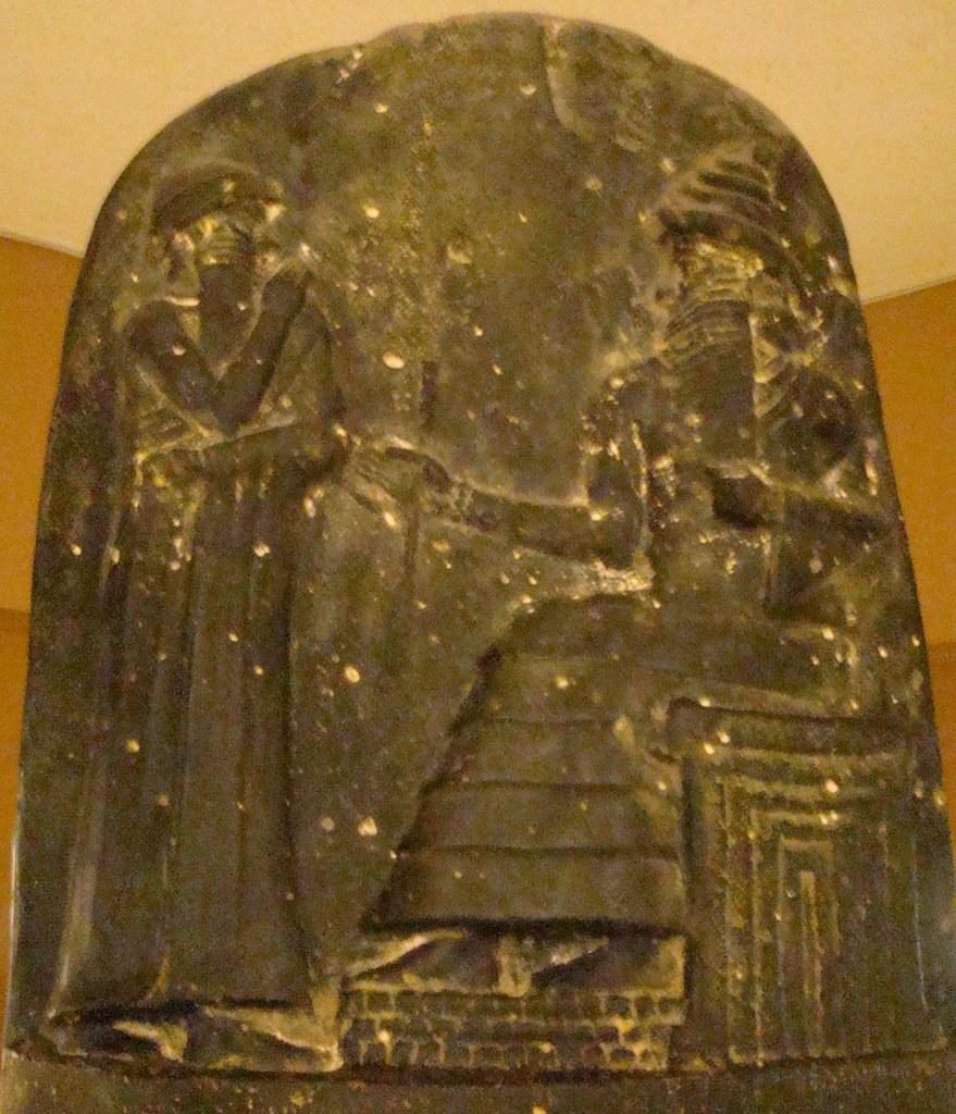 Hammurabi's Code Paper