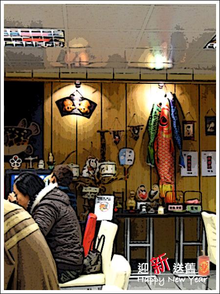 090204_04_花蓮魚豐小吃