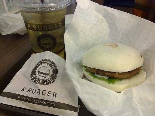 R Burger Combo