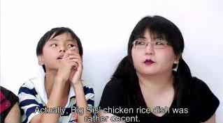 Chicken Rice Mystery - screen shot Suanie 1