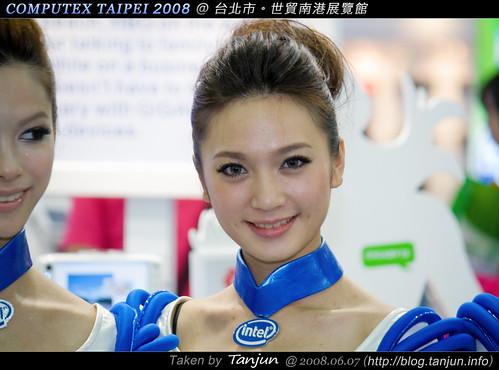 COMPUTEX 2008 - Intel