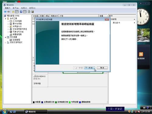 VistaCut-07