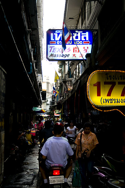 Soi Texas, a dodgy back alley in Bangkok's Chinatown