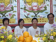 MohHongVesak08_Kevinp5173195.jpg (Moh Hong Buddhist Shrine) Tags: singapore buddha religion buddhism religiouscelebration vesak bishan wesak religiousceremony mhbs mohhongbuddhistshrine