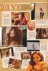 安室奈美惠の壁紙プレビュー