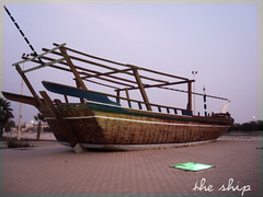 the ship (revolution inlovers) Tags: ship saudi arabia dammam muayan
