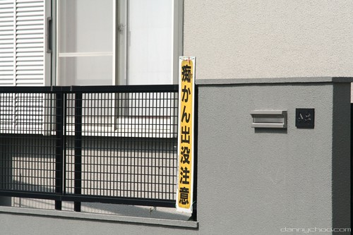 Japan Perverts