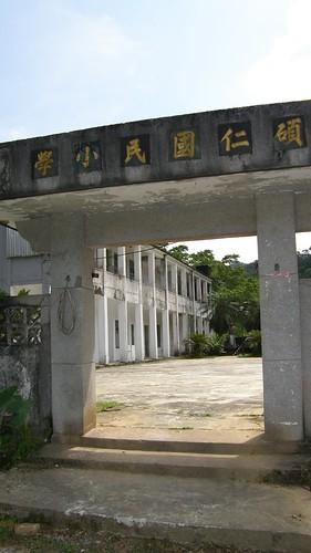 08.碩仁國小 (2)