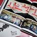 Graffiti japan - STM/QP/kazzrock