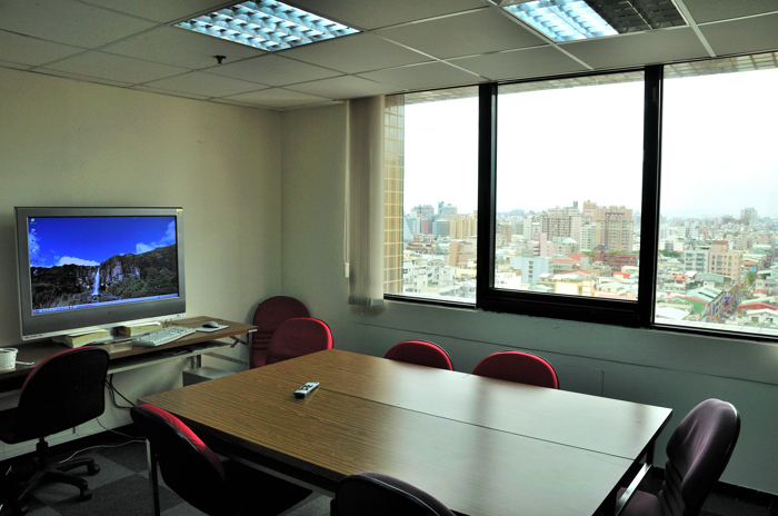 RD Dept. Meeting Room