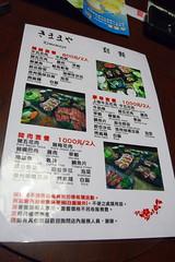 IMG_2360.JPG 炭火燒肉工房