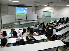 In the lecture hall