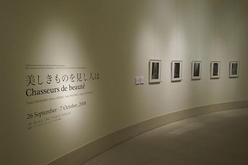 081007 @Gallery21