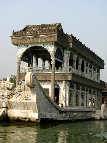 the-marble-boat