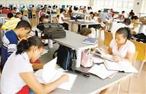 30%  reprueban exámenes de admisión UASD