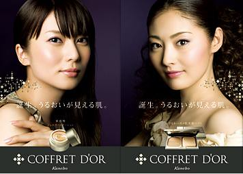 coffret by you.