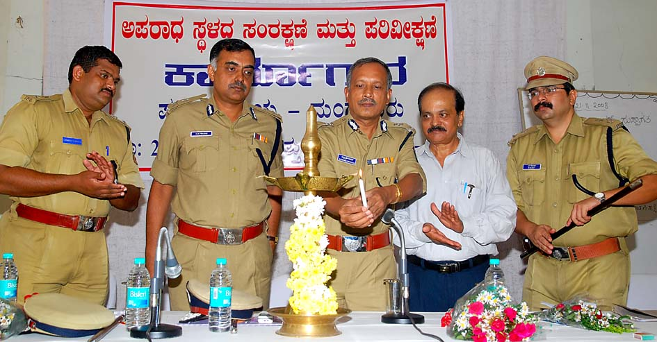 Inaugration of  Workshop on Preservation of Crime Scene