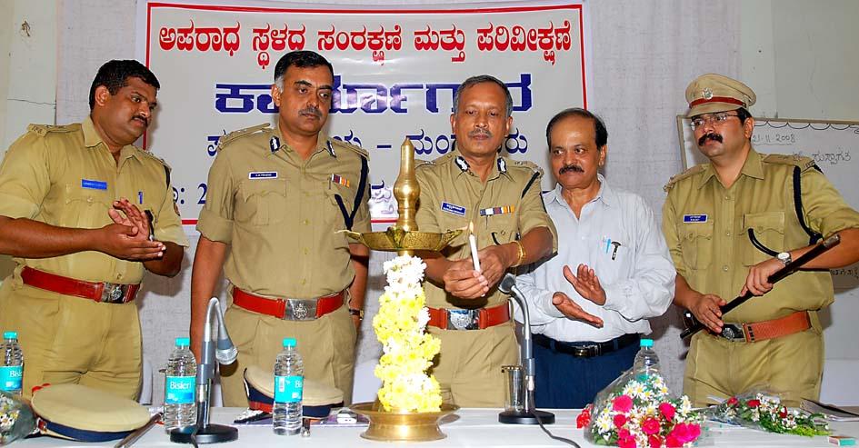 Inaugration of  Workshop on Preservation of Crime Scene