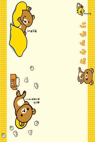 iPhone / iPod touch Wallpaper rilakkuma12