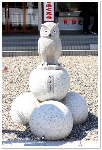 Hokkaido_2297