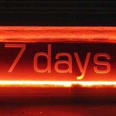 7 days (七日間)