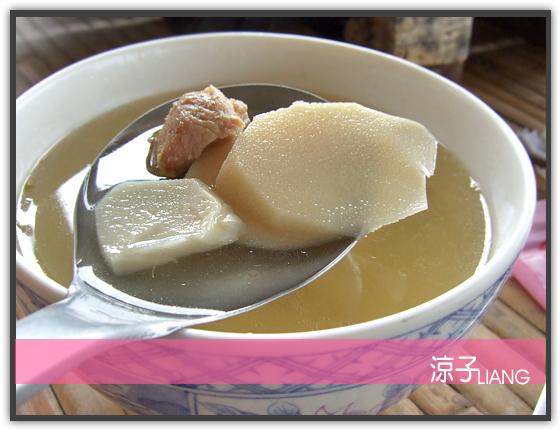溪頭 豐閣竹筒特餐15