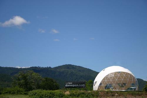 36' Ashland I-5 Dome 2008 5