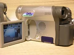 minidv camcorder 8700 gr32 zr300