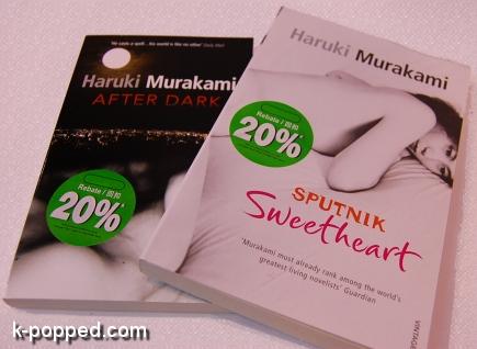 murakamibooks