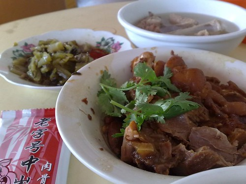 From front: pig trotters, vegetable ends, and bak kut teh