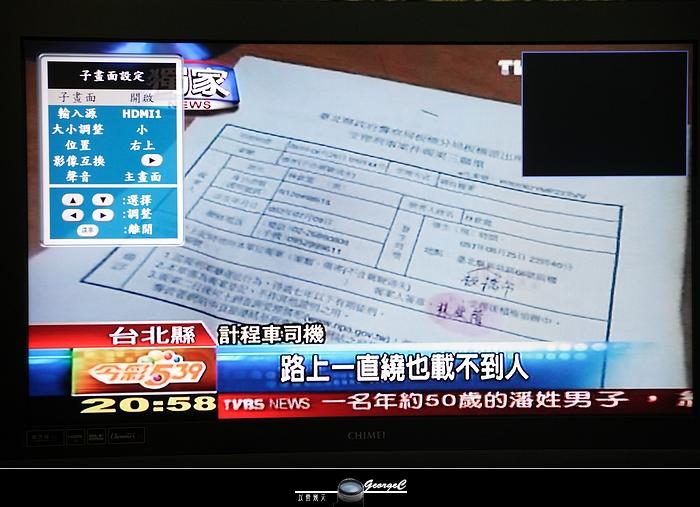 LCD12.jpg