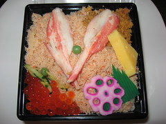 Mitsuwa Marketplace: Kaisen - sanshoku bento (another view)