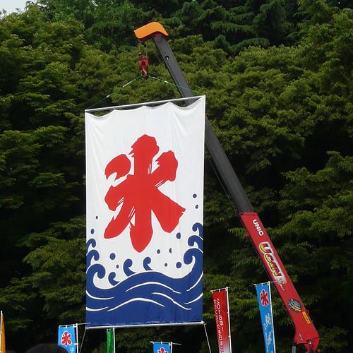 Tokyo ice festival 2008