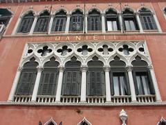 venice, venezia, italy, italian, vacation 174 (H Sanchez) Tags: venice italy europe italia european lagoon gondola venezia gondolier veneto