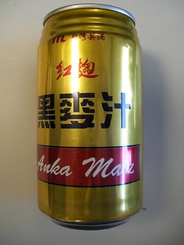TaiwanMalz