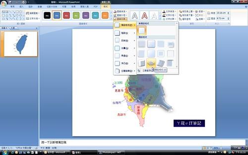 PP_3DMap_08