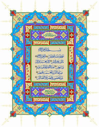 لوحات خط عربي 2727220449_465a41e6ae.jpg