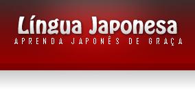 Lingua Japonesa - Curso de Japones Online e Gratis