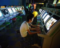 Arcade Infinity