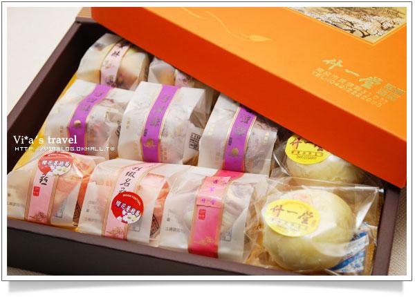 【中秋節禮盒】中秋月餅禮盒送禮推薦 - 南投供美香糕餅店